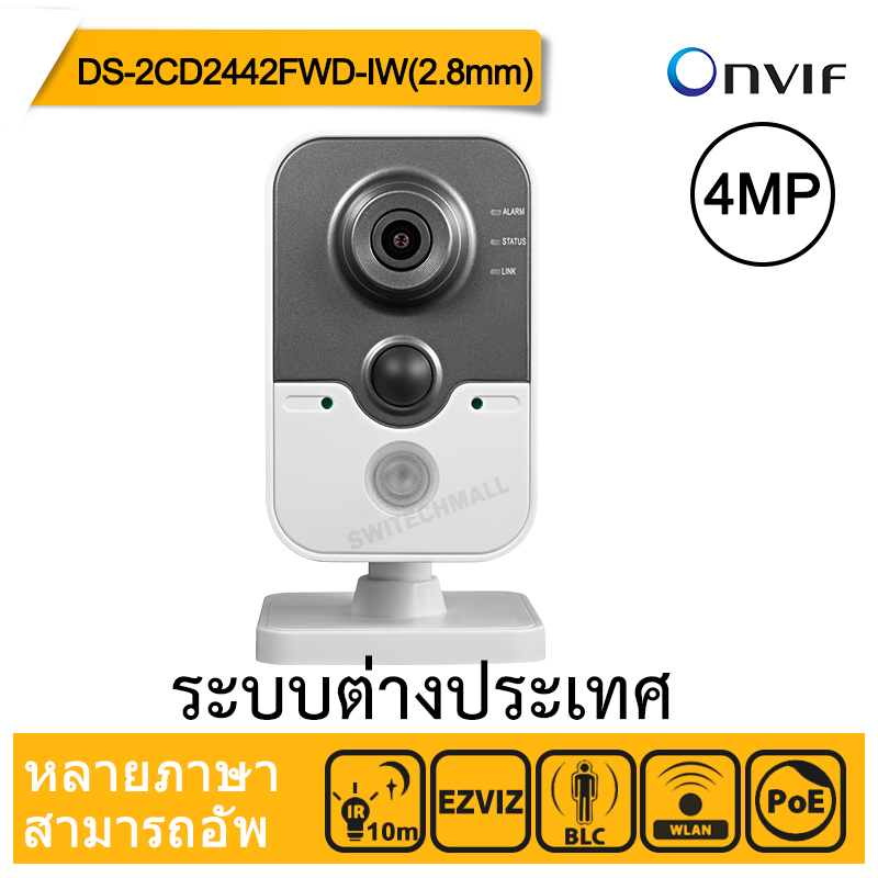 Hikvision DS-2CD2442FWD-IW(2.8mm) Original oversea Version IP Camera 4MP Support WIFI Mini Camera IP Camera P2P Onvif cd диск fleetwood mac rumours 2 cd