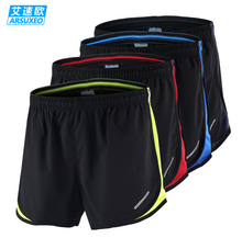 Arsuxeo verão esporte calças maratona masculina quick dry respirável tamanho grande(China (Mainland))