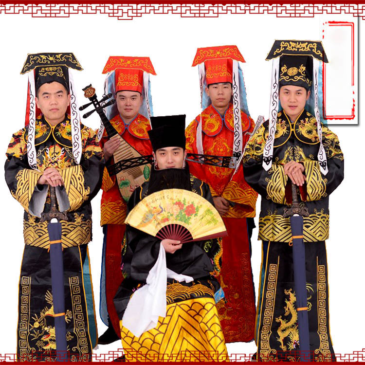Beijing Opera garment  Man Elegant Scholar Men's Clothing Prime Minister Hanfu Costumes China National Traditional Opera Apparel