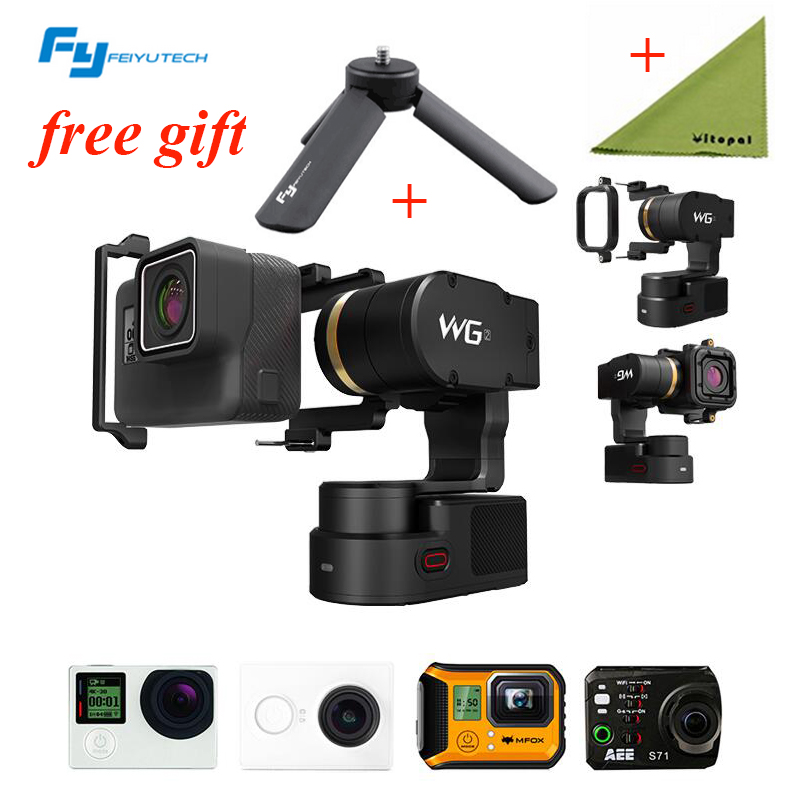 FeiyuTech Feiyu WG2 FY-WG2 3-Axis Wearable Waterproof Gimbal  GoPro Hero5/Hero4/Hero3 Session skyrc d100 2 100w ac dc dual balance charger 10a charge 5a discharge nimh lipo battery charger twin channel charge