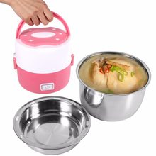 220V 200W 2 Layers Electric Heated Lunch Box Set Multifunctional Food Warmer Mini Rice Cooker Warmer for Students Dormitory(China)