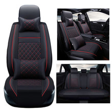 fit car seat cover for Subaru Forester 2009/2013/2016 seat covers set for cars PU leather seat cushion support headrest(China)
