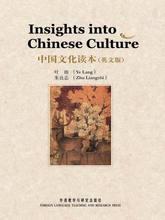 תרבות לא -48 ידע