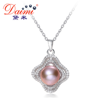 DAIMI Flower Pearl Pendant 9 10mm River Pearl Pendant Sterling Silver Jewelry High Quality Luxury Pendant