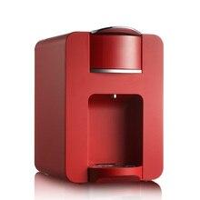 CUKYI 1100 мл многофункциональная Капсульная кофемашина домашний автоматический диспенсер для воды чай Эспрессо кофеварка 19 Бар 1300 Вт 220 В