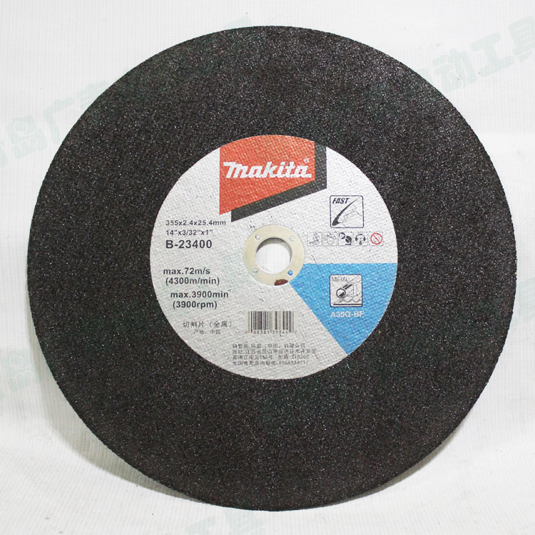 "14/"" Metal Cutting Disc 355mm"