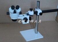 7x45 микроскоп набор Сталь Настольный Штатив инструменты базы ювелирных изделий для алмаза настройки