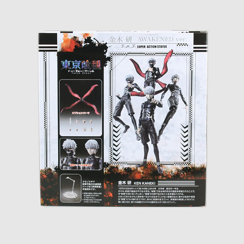 Anime Tokyo Ghoul Kaneki Ken Movable Red & Black Ver. Kaneki Ken Doll PVC Action Figure Collectible Model Toy 16cm KT3668 16cm japan anime dota 2 butcher pvc children christmas gifts doll action figure collectible model toy t5844