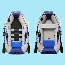 Мм 1-2 человека 0,7 мм ПВХ надувная лодка рыбалка гребная лодка для дрейфующих Sufing с алюминиевыми веслами и воздушным насосом B1175/B3175