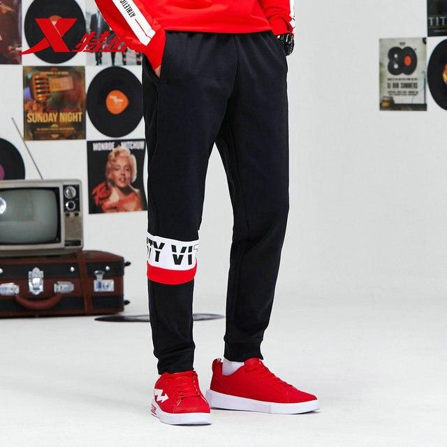 881129639029 Xtep брюки мужские 2018 Зимние новые брюки мужские повседневные брюки рот трикотажные брюки