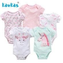 Kavkas/комплект из 5 предметов; комбинезон для новорожденных; комбинезон для маленьких девочек и мальчиков; комплект одежды; Милый хлопковый комбинезон с короткими рукавами и рисунком
