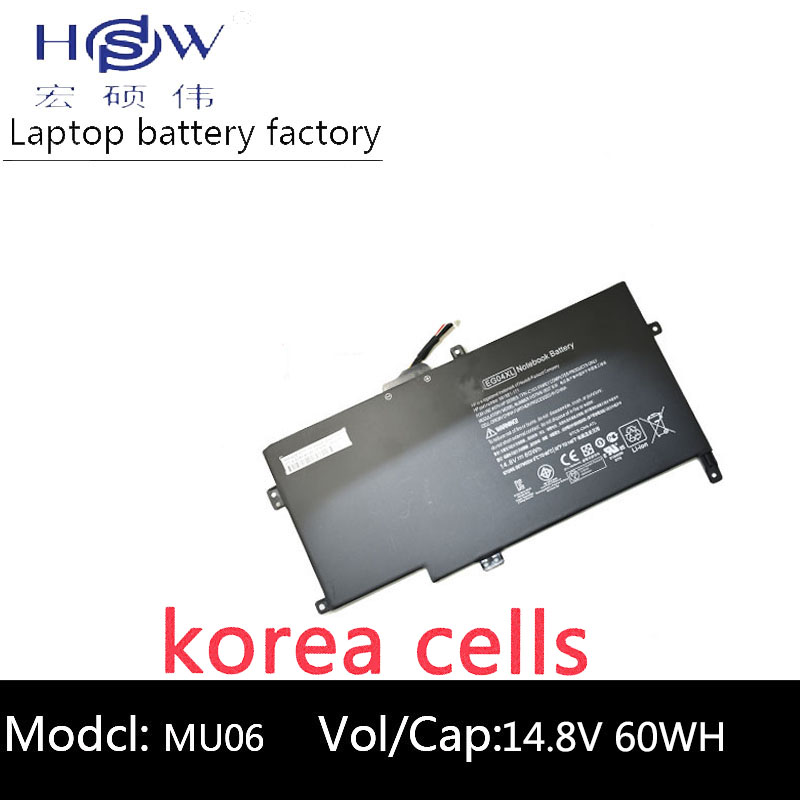 HSW 60WH Nouvel Ordinateur Portable Batterie EG04XL pour HP Envy Sleekbook 6 Série 681881-121 681881-271 TPN-C103 HSTNN-IB3T bateria