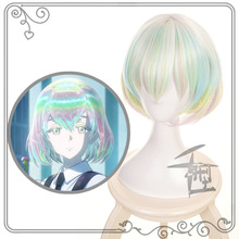 Land Of The Lustrous Houseki no Kuni Diamond Costume short wig Gradient color Cosplay Wig Hair + Wig Cap цена