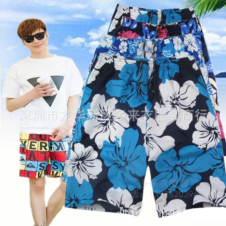 Summer big yard mens mens beach pants camouflage pants sports shorts Beach shorts Bathing trunks swim shorts swimming trunks