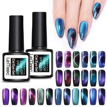 LEMOOC 8ml 5D Magnetic Gel Nail Polish Chameleon Blue Purple Mixed Colorful Soak Off Glitter UV Varnish Black Base Needed