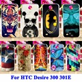 22 padrão new arrival fashion case para htc desire 300 301e case capa de plástico rígido capa para htc desire 300 tampa traseira Shell