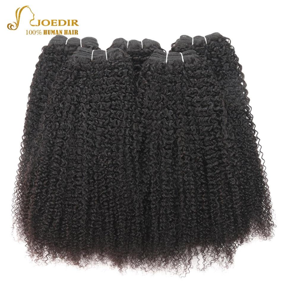Joedir Hair 3 Bundles Brasilian Jerry Curl Human Hair 100g 1 Pack 8 - Skönhet och hälsa - Foto 2