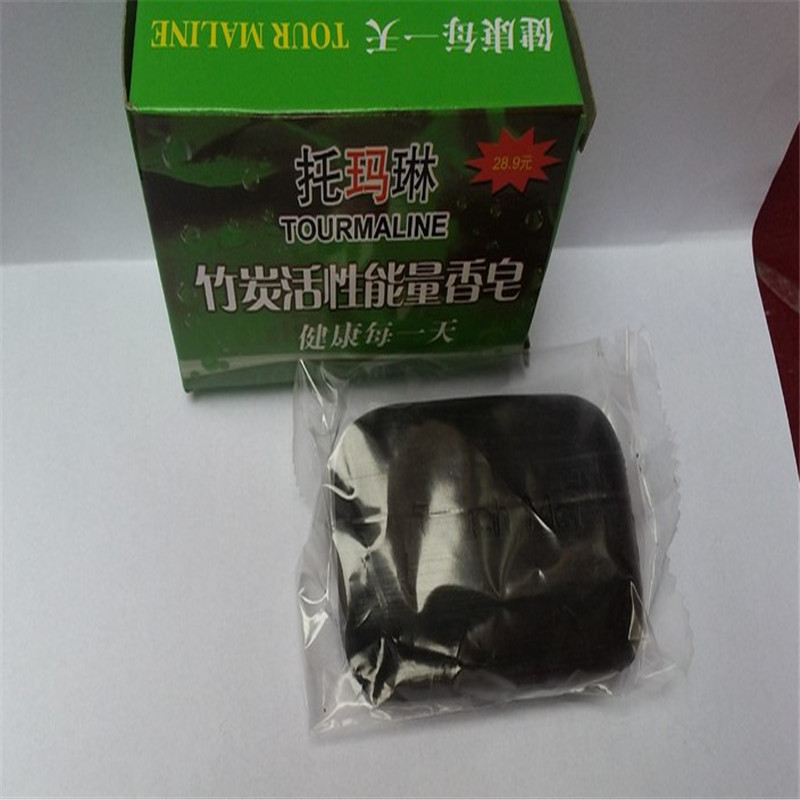 Soap Special Offer/Personal Care Soap/Face & Body Beauty Healthy Care/0 Shipping Fee 2019 New 1PCs60g