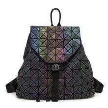 Новые женские Лазерная рюкзак Геометрическая сумка студента школьная сумка Голограмма световой рюкзак лазерная серебро BAOBAO рюкзак