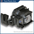 Free shipping Original Projector Lamp Module ELPLP36 / V13H010L36 for EPSON EMP-S4 / EMP-S42 / PowerLite S4