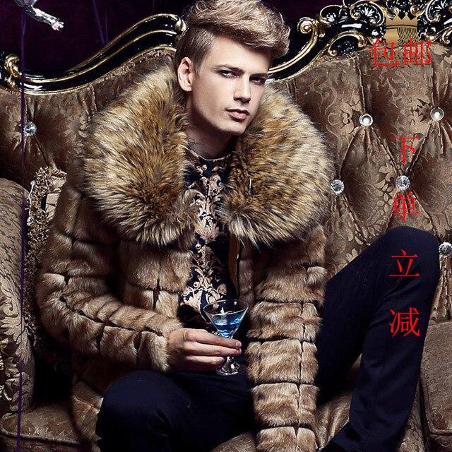 0179512bf249c 2018 New menswear trend casual imitation fur coats men s slim mink coat  short style S-