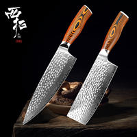 XITUO 8 inch practical chef cutter Damascus steel forged anti stick Santoku kitchen knife sharp cut meat knives set kitchen