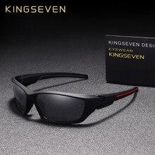 نظارات شمسية عصرية KINGSEVEN للرجال لقيادة السيارات والرؤية الليلية نظارات شمسية للرجال ماركة ذات جودة عالية نظارات عاكسة للرجال