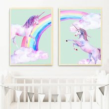Nordic Cartoon Poster Rainbow Unicorn Canvas Painting Cute Animals Wall Art Pictures For Lid Room Nursery Decoration No Frame(China)