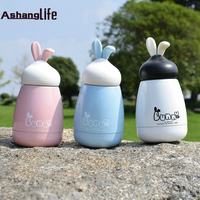 Cute Mini Thermos Cup Rabbit Style Lovely Stainless Steel Mug Portable Travel Vacuum Cup 260ml Gift