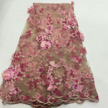High quality african french tulle lace fabric with beautiful beads 3d flower pattern design french net lace for wedding H587-2