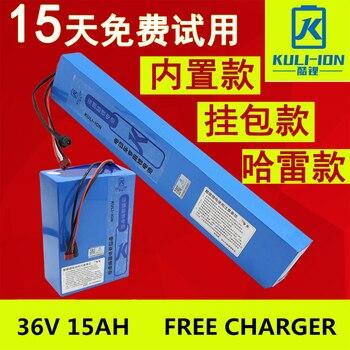 Литий ионная аккумуляторная батарея высокой емкости 36V 15AH для электрических велосипедов и 36V Power Bank (бесплатное зарядное устройство)