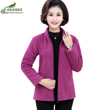 1af151a9231 New Middle-age Women s Plus Size Warm Fleece Coat Autunm Winter Jacket  Woolen Medium Long