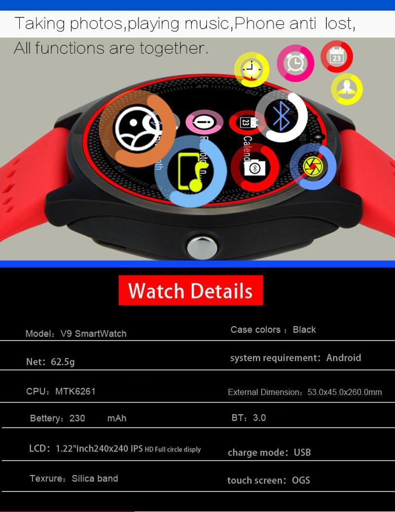 130283-V9 smart watch-7