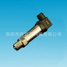Water pressure sensor 4-20ma 0.6mpa  pump Inverter Free shipping