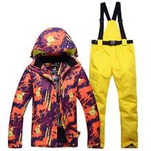 Новые лыжные костюмы, куртки для женщин и мужчин, комплекты для сноубординга, зимняя спортивная одежда, лыжная куртка, дышащая водонепроницаемая