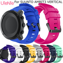 For SUUNTO AMBIT3 VERTICAL Frontier/classic silicone Sport Wristband Replacement strap For SUUNTO AMBIT3 VERTICAL smart watch смарт часы suunto ambit3 vertical hr синий ss021968000