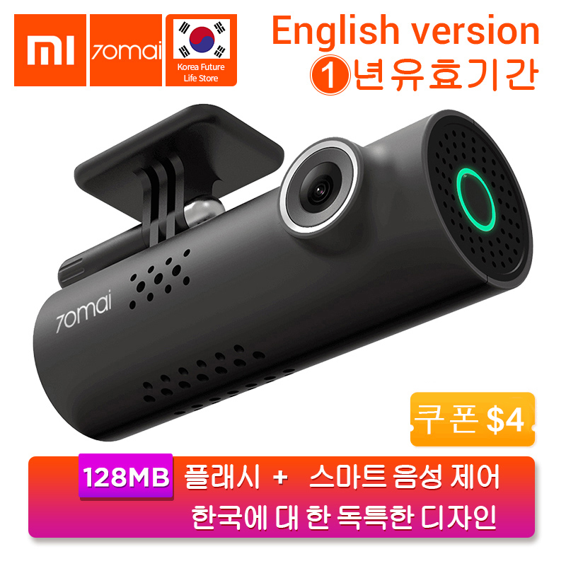 Xiaomi 70mai Dash Cam coche DVR 1080 P Smart Control de voz de 130 grados de visión Super claro versión de la noche cámara de coche