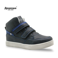 Apakowa 2017 Children Shoes Double Hoop And Loop Straps Kids Boys Shoes Suede Casual Sneakers Brand