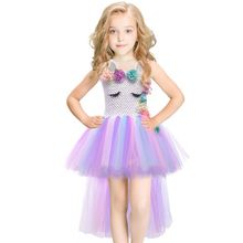 Baby Girls Dresses Cosplay Princess tutu Dress Ball Gown Child Purim Day Halloween Christmas Easter Carnival Costume