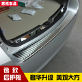 304 de acero inoxidable guarnecido del Portón Trasero Protector sill Interna Externa Car styling para 2011-2014 Toyota Verso EZ