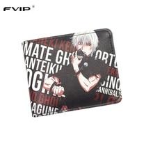 Tokyo Ghoul Purse Three Fold Wallets
