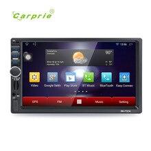 Авто-стайлинг 7 «2Din Стерео Android MP5 Плеер Bluetooth Сенсорный Радио AM/FM/RDS/GPS/USB/SD/Aux автомобилей стайлинг Feb24