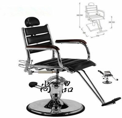 High-end New Hairdressing Chair. Black Barber Chair. Real Wood Armrest Hairdressing Chair Lift