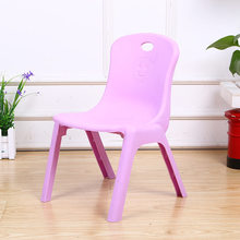 Children chairs kids Furniture Simple plastic kids chair quality 2018 wholesale hot backrest \ 31*48.5 cm(China)
