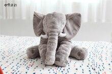 цены 2107 Baby Animal Elephant Doll Stuffed Elephant Plush Pillow Kids Toy Children Room Bed Decoration Toys 5 Colors 60cm gift