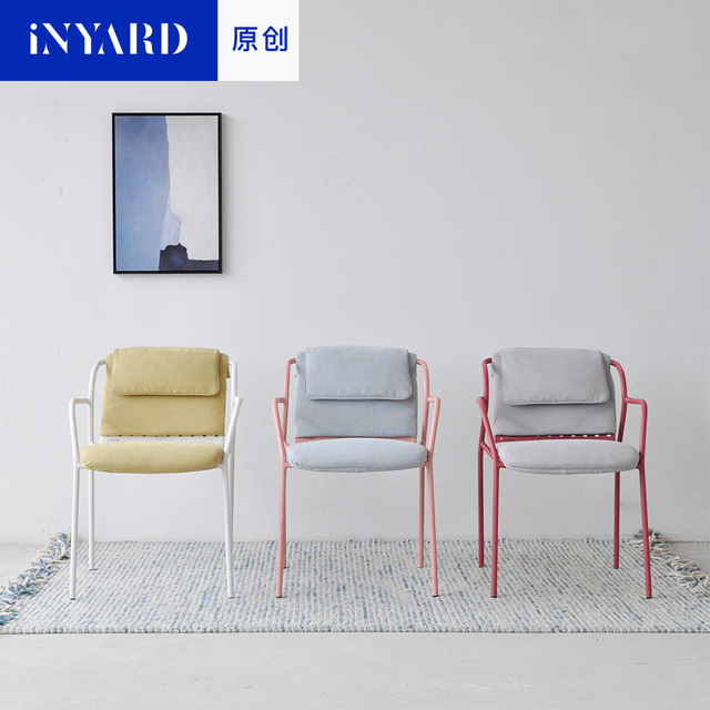 [InYard Original] Petal Chair / Nordic Outdoor Balcony With Upholstered  Dining Chair Stackable Metal