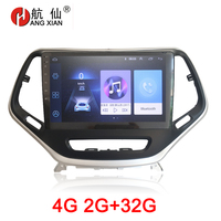 HANG XIAN 2 din car radio Multimedia for Jeep Cherokee 2016 car dvd player GPS navigation car accessory with 2G+32G 4G internet