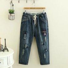 Японские джинсы с вышивками