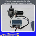Electrical power steering,electric power steering for UTV Polaris RZR/RZR S/RZR4 800 (2008) (full set)