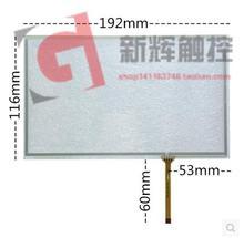8 inch caska / Lute Shi Lu Chang / 8-inch touch screen 192 * 116 HSD080IDW1 / at080tn64